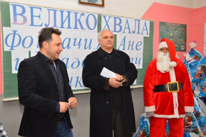 The Postman Filip Filipović makes happy families in the villages around Kursumlijska Spa for four years